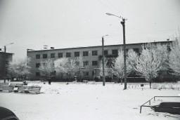 Почта Южноуральск
